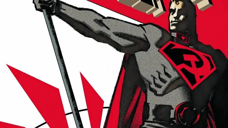 """""""Супермен: Красный Сын"""": вместо """"S"""" – серп и молот - фото 1"""