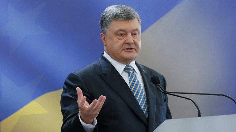 Порошенко призывает инвестировать в Украину - фото 1