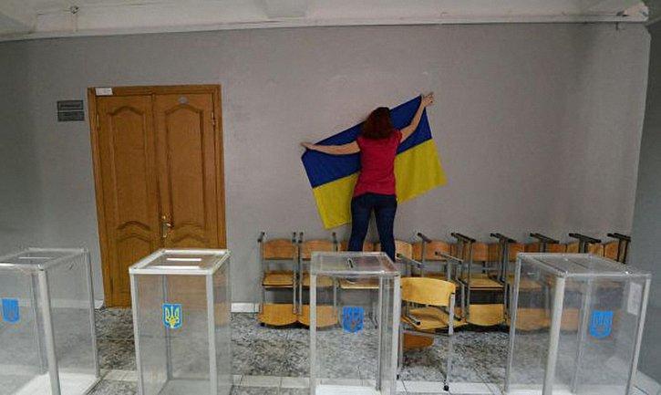 Украинских избирательных участков в России не будет - фото 1