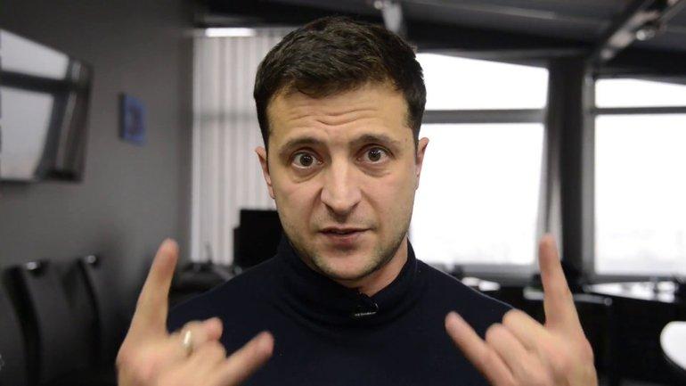 Зеленский с полицией захватил офис своей жены - фото 1