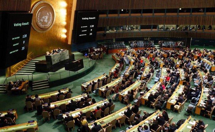 ООН направляет своего посла в Украину - фото 1