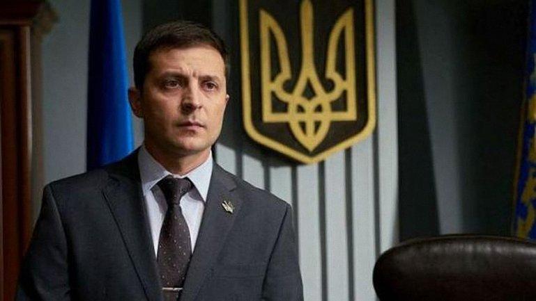 Зеленский и компания просили деньги из российского бюджета - фото 1