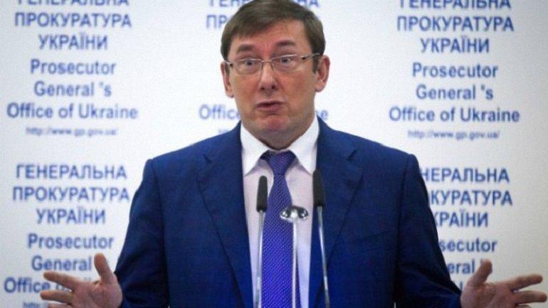 Луценко отметил бесполезность Генпрокуратуры - фото 1