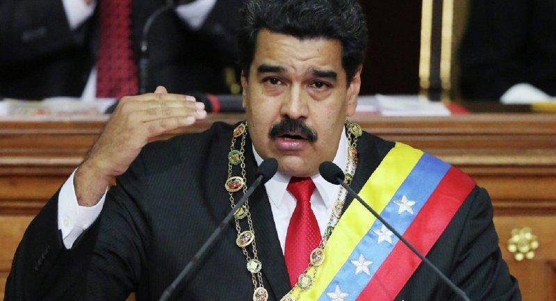 У Мадуро появилось право на амнистию - фото 1
