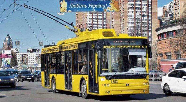 Наземный транспорт Киева изменит свое движение - фото 1
