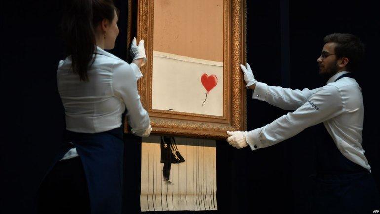 Самоуничтожившуюся картину Бэнкси разместят в галерее Штутгарта - фото 1