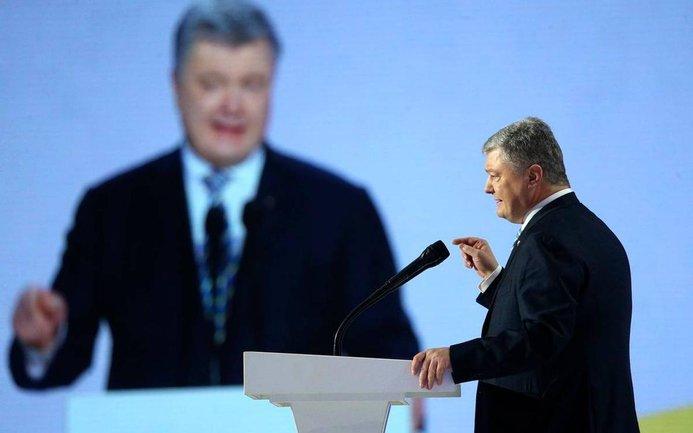 Порошенко объявил о выдвижении на второй срок - фото 1