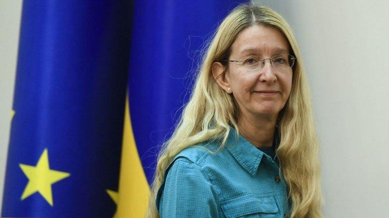 Супрун не намерена объявлять эпидемию кори в Украине - фото 1