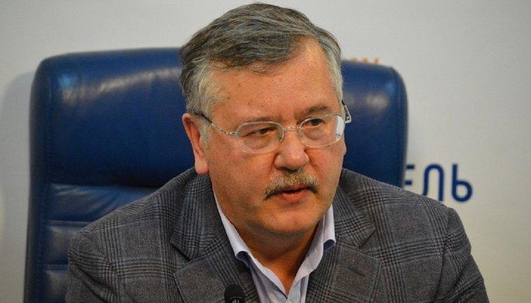 Гриценко сделал одолжение Луценко, извинившись перед его сыном - фото 1