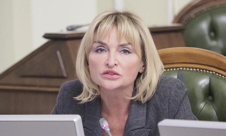 Ирина Луценко может и проклясть - фото 1