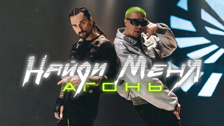 """""""Агонь"""" выпустили новый клип - фото 1"""
