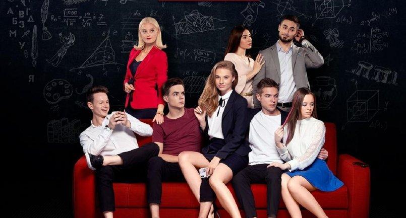 Школа 3 сезон: смотреть онлайн новый трейлер сериала - фото 1