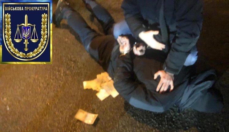 """Очередного коррупционера из минобороны поймали """"на горячем"""" - фото 1"""
