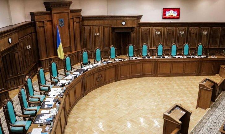 Суд признал закон о переименовании Кировоградской области конституционным - фото 1