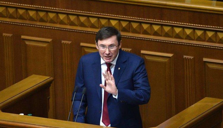 Луценко обещает посадить всех виновных в расстреле Майдана - фото 1
