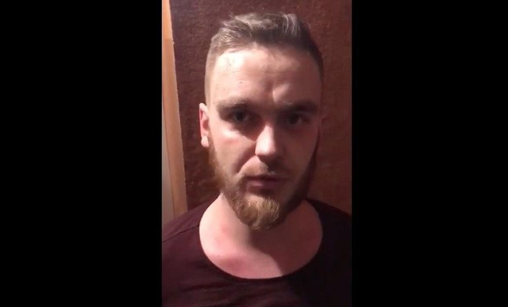 Задержанный за наркоту мошенник Роман Дзюбенко оказался агентом НАБУ - фото 1