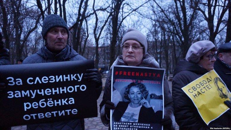 России пройдет марш против политических репрессий - фото 1