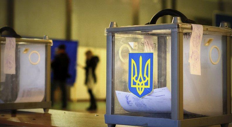 В Харькове пытались подкупить пенсионера-избирателя - фото 1