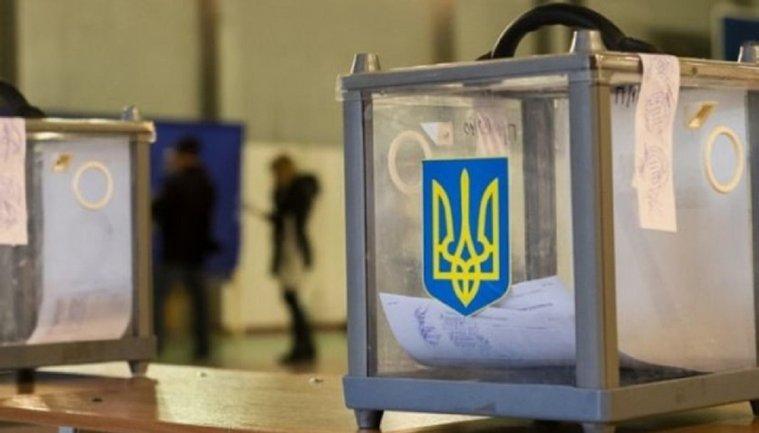 Много претендентов: в Украине увеличили расходы на выборы - фото 1