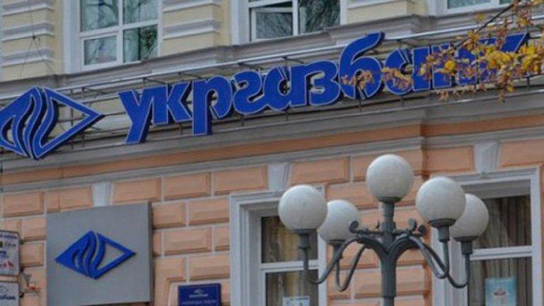 Экс-главу Укргазбанка подозревают в присвоении десятков миллионов - фото 1