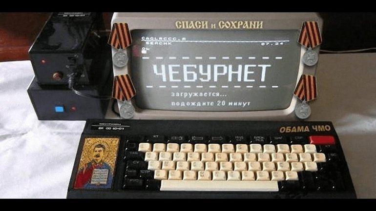 Скоро в каждом доме РФ, где есть компьютер — фото 1