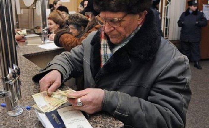 В Украине не пожлобились на пенсии - фото 1