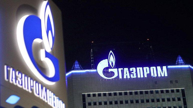 """Из """"Газпрома"""" уволили отвечавших за Стокгольмский арбитраж - фото 1"""