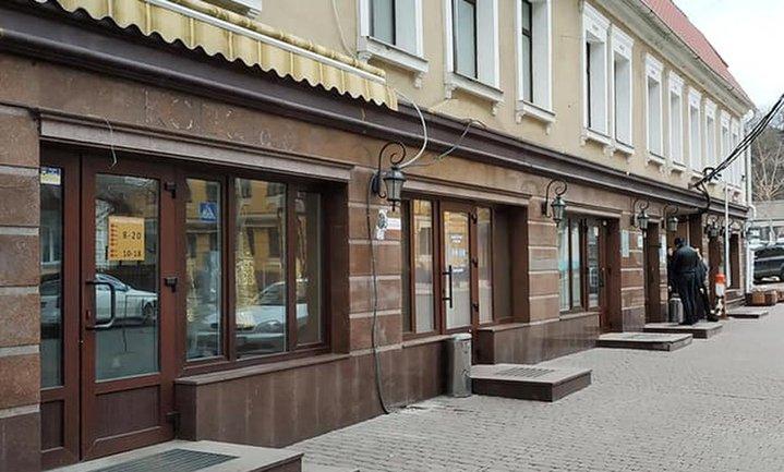 Улица Ярославская теперь выглядит так - фото 1