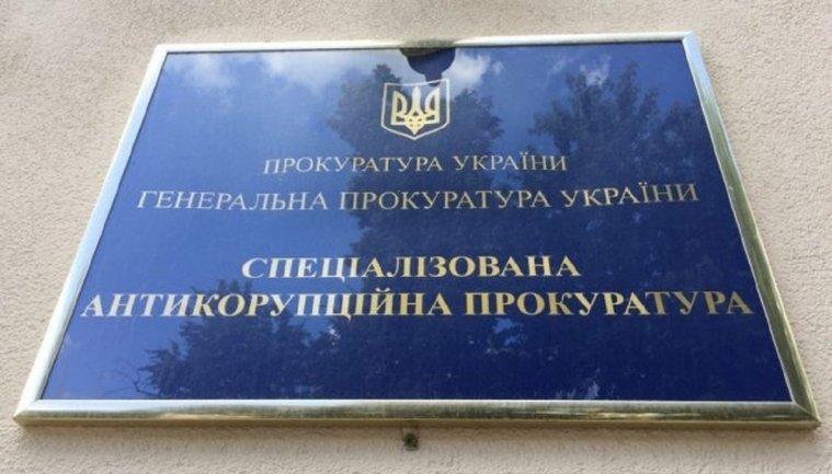 САП сделала первые шаги после скандального расследования о коррупции в Укроборонпроме - фото 1