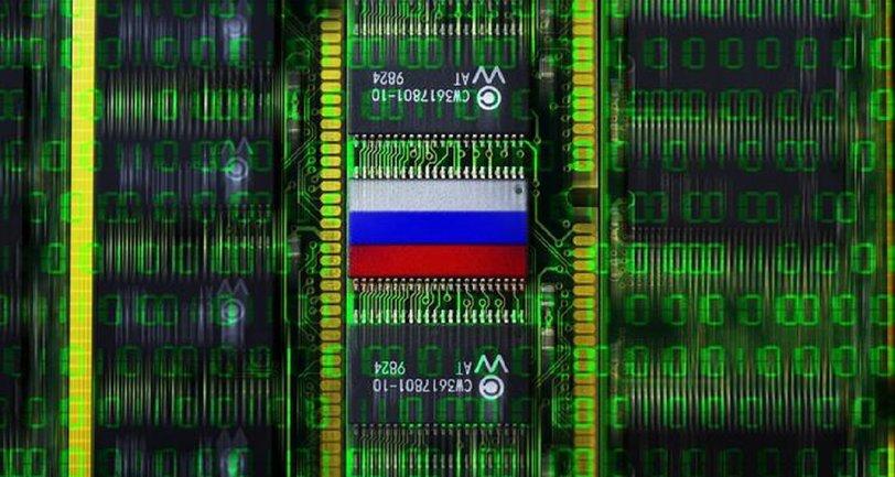 Русские хакеры атаковали Центризбирком Украины - фото 1