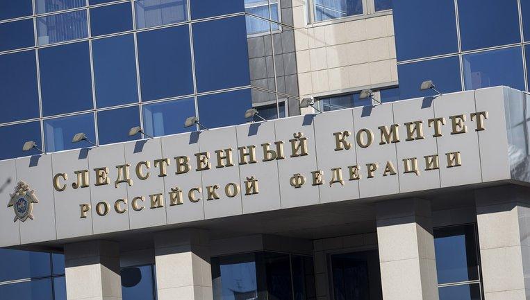 В РФ возбудили ответные уголовные дела на украинских следователей - фото 1