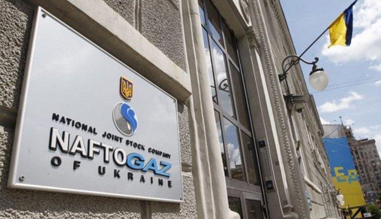 Нафтогаз начал взыскание с Газпрома еще в одной европейской стране - фото 1