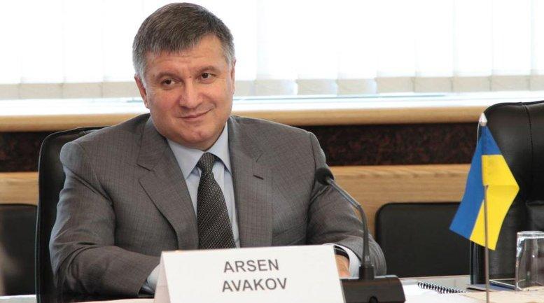 Арсен Аваков взялся за Юрия Тимошенко - фото 1