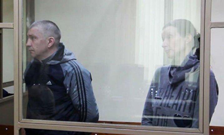 Предателей Украины посадили в России - фото 1