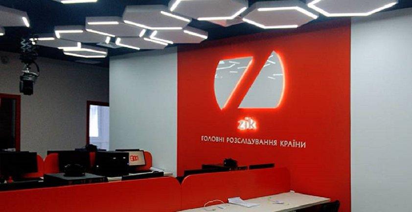 ZIK отрицает работу на Порошенко - фото 1
