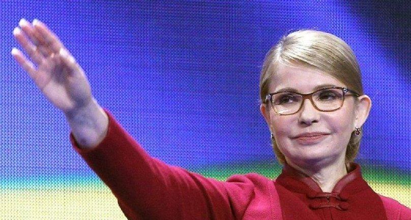 Тимошенко возвращается в прошлое - фото 1