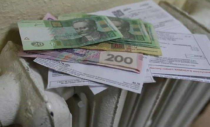 В «Ощадбанке» пояснили, как получить деньги засубсидию с12марта