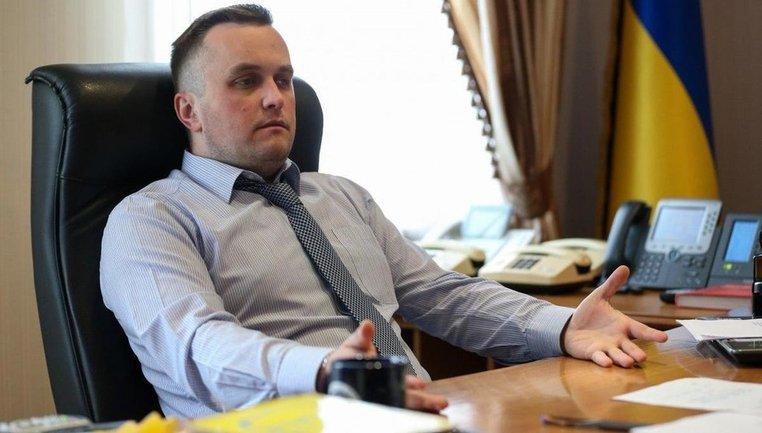 Посол США считает, что Холодницкого нужно уволить - фото 1