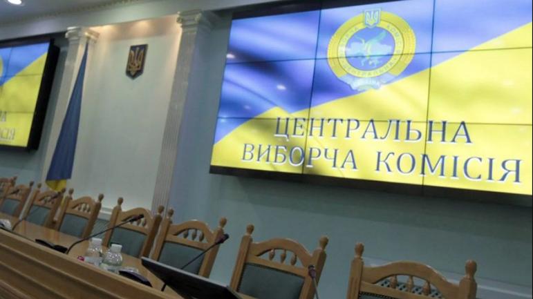 ЦИК не гарантирует безопасность доставки бюллетеней на выборы президента Украины - фото 1