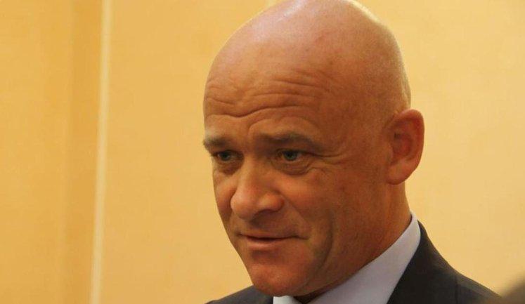 Труханову вручат очередное подозрение - фото 1