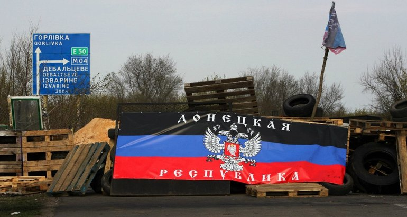 В Украине награждают любителей ДНР и России - фото 1