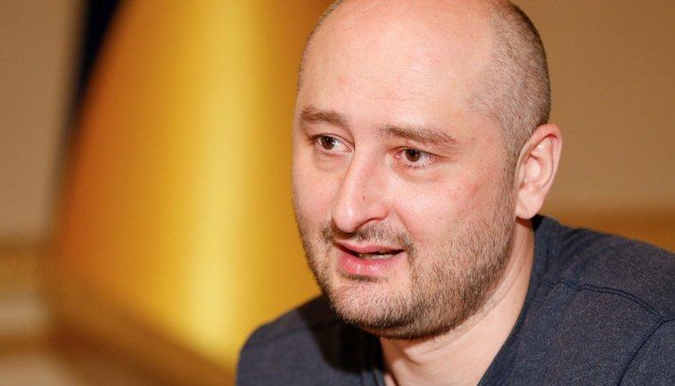 """""""Убийца"""" Аркадия Бабаченко нашел лазейку в обвинении - фото 1"""