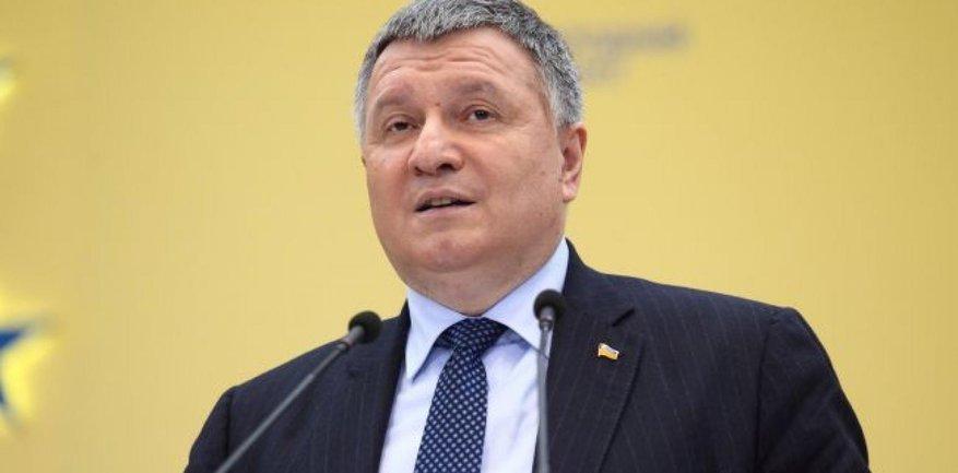 Бывший советник Авакова требовал взятку у владельца сети ломбардов - фото 1