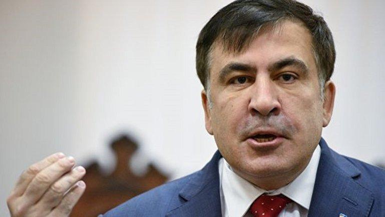 СБУ возбудила дело против Саакашвили: - фото 1