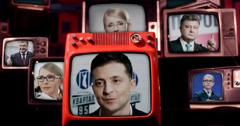 Политики тратят миллионные суммы на рекламу - фото 1