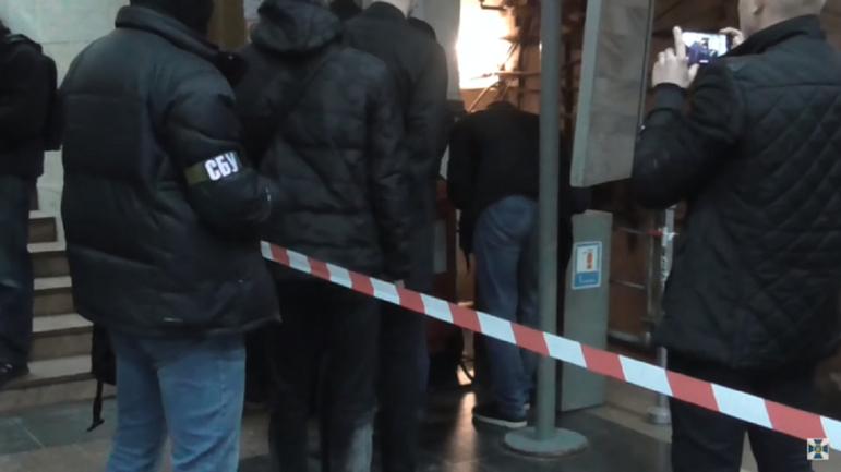СБУ раскрыла заговор ФСБ - фото 1