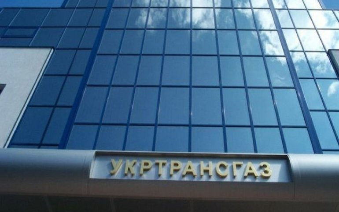 """Руководству """"Укртрансгаза"""" выписали премии размером до 150% годовой  - фото 1"""