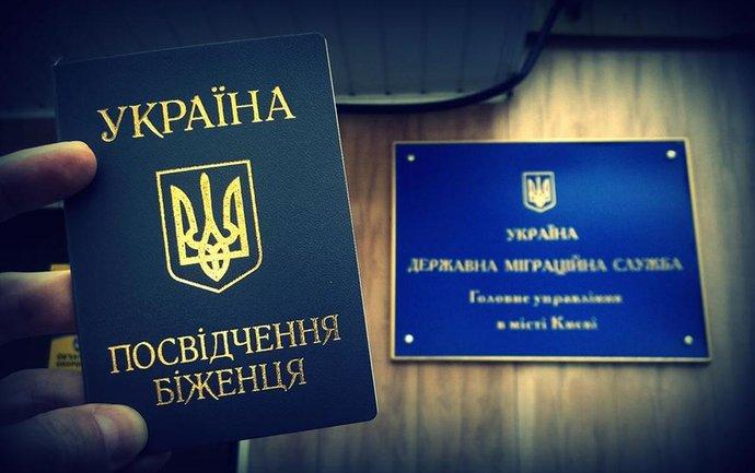 Наркоторговец из Беларуси скрывается в Украине за счет статуса беженца - фото 1