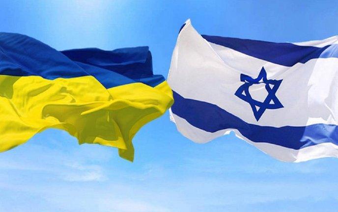 Украина  не поддержала право Израиля на Голанские высоты - фото 1