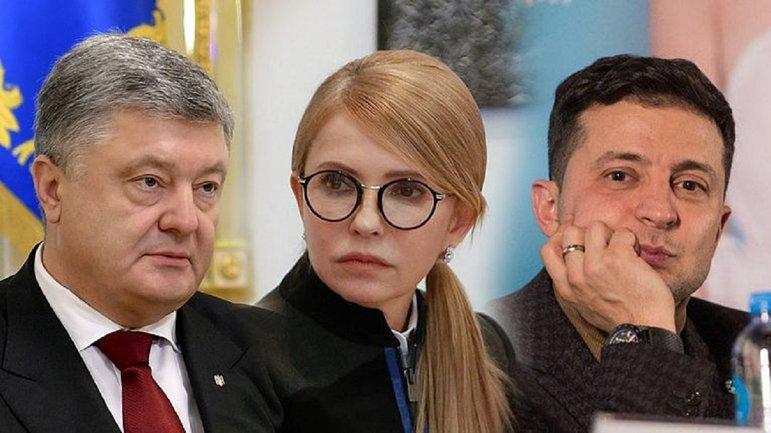 UA: Перший анонсировал долгожданные дебаты - фото 1
